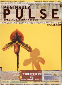 Pulse Cover Lit Contest
