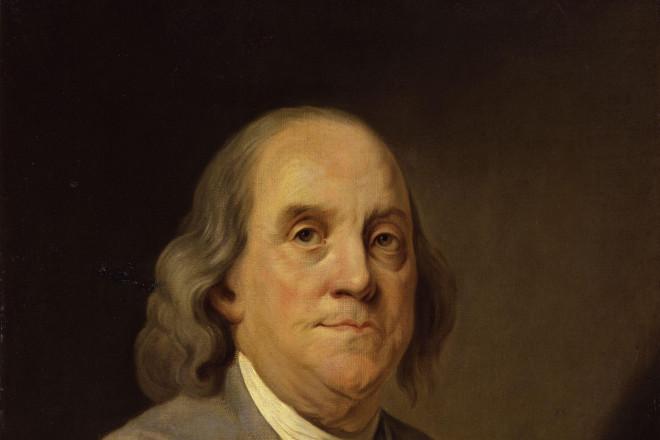 Benjamin Franklin, endowment fund