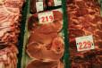 Katie Sikora, meat