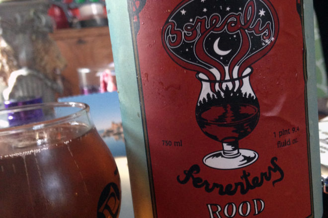 Cheers!: Wowed by Roodness