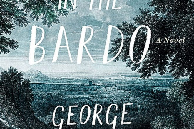 The Bestseller List: March 16, 2018