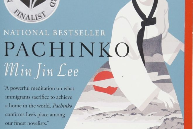 The Bestseller List: May 11, 2018